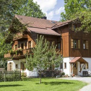 Hotel Pictures: Ferienwohnung Kohl, Oberaudorf