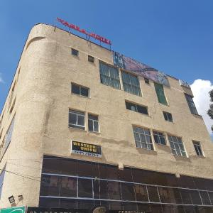 Hotel Pictures: Wagra Hotel, Int'ot'o