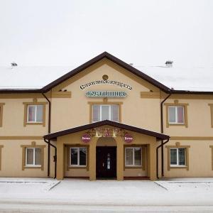 Hotel Pictures: Slavyanskaya Hata Hotel, Baranavichy
