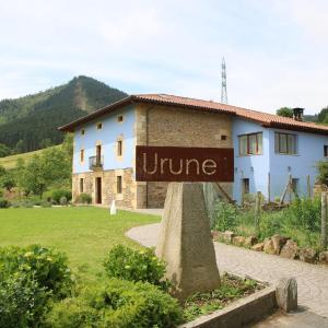 Hotel Pictures: Hotel Urune, Muxika