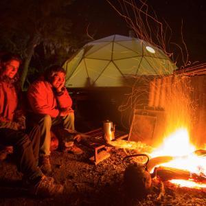 Zdjęcia hotelu: Adventure Domes Ecocamp El Calafate, Colonia Francisco Perito Moreno