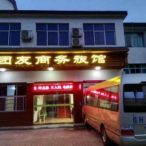 Hotelbilder: Tuanyou Guest House, Shucheng