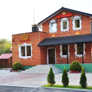 Hotellbilder: Motel Skazka, Vawkavysk