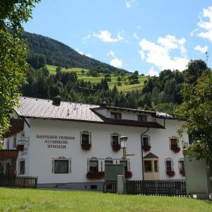 Hotellikuvia: Gasthof Alpenrose, Imsterberg