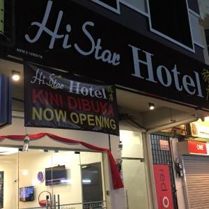 Foto Hotel: Hi Star Hotel, Sitiawan