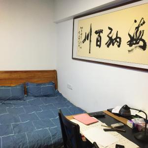 Hotel Pictures: You Jia Ke Zhan, Chongqing