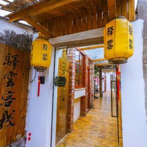 Hotelbilder: Yiyun Boutique Inn Jian Yun Luan Branch, Anji