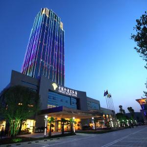 Hotel Pictures: Empark Grand Hotel Guiyang, Guiyang