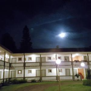 Hotel Pictures: Hupeli, Kosula