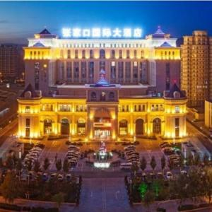 Hotel Pictures: Zhangjiakou International Hotel, Zhangjiakou