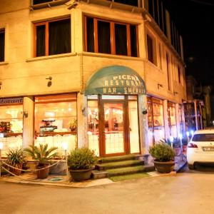 Hotelbilder: Hotel Smerald, Korçë
