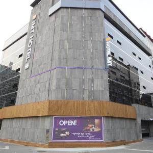 Fotografie hotelů: Wolgot IMT 1 Hotel, Siheung