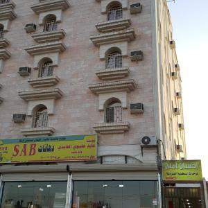 Fotos de l'hotel: Ehsan Amlaj Apartments, Umm Lajj