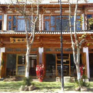 Hotel Pictures: Anai Guest House, Weishan