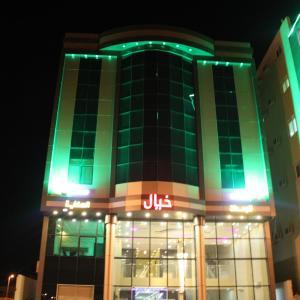 Fotos de l'hotel: Khayal Apart-Hotel, Hail