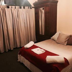 酒店图片: Bellbird Hotel, 塞斯诺克