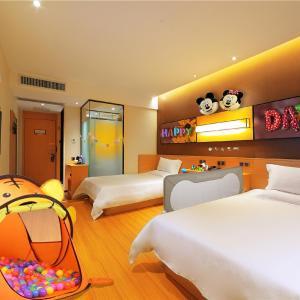 Hotel Pictures: IU Hotel Shaoyang Xihu Road, Shaoyang