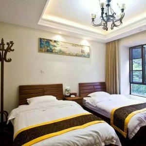 Hotel Pictures: Nankunshan Fuliyangshenggu D904 Villa, Huizhou