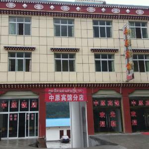 Hotel Pictures: Bomi Zhongyuan Inn Branch, Bomi