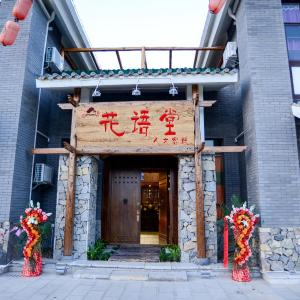 Hotel Pictures: Flower Whisper Hotel, Luoping
