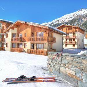 Hotel Pictures: Les Balcons De Val Cenis Village 1, Lanslevillard