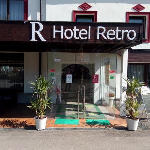Foto Hotel: Hotel Retro, Sankt Georgen im Attergau