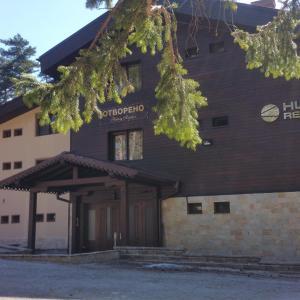 Fotos del hotel: Hunting Residence Lodge, Panichishte