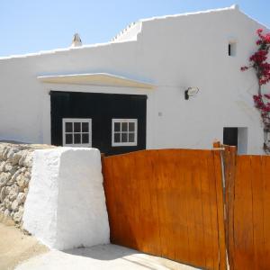 Hotel Pictures: Casa Antonio, Sant Lluis
