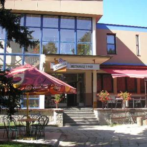 Hotel Pictures: Penzion V Ráji, Strakonice