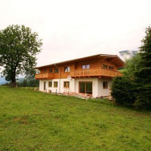 Foto Hotel: Hohe Salve an der Piste, Hopfgarten im Brixental