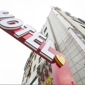 Fotografie hotelů: Heart Motel, Siheung