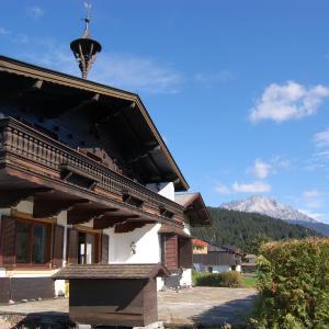 Fotos do Hotel: Holiday home Arche Noe, Fieberbrunn