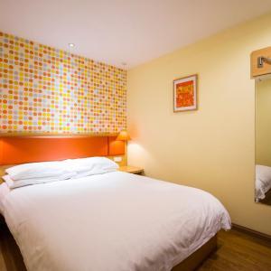 Fotografie hotelů: Home inn Taiyuan Wulongkou Street East Zhonghuan East Station, Taiyuan