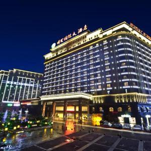 Hotel Pictures: Hefei Mingfa International Hotel, Hefei