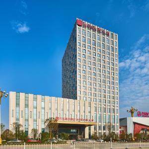 Hotel Pictures: Wanda Realm Shangrao, Shangrao