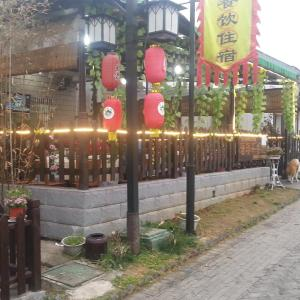 Hotel Pictures: Red Lion Tea Farm, Nanjing