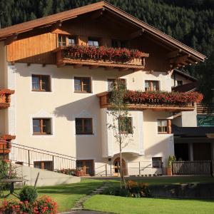 Fotos do Hotel: Pension Gabl, Pfunds