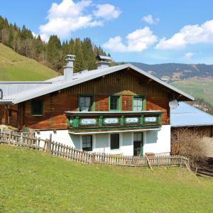 Fotos do Hotel: Mittertriegl, Taxenbach