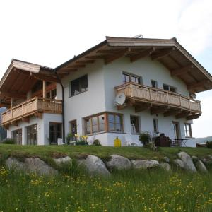 Φωτογραφίες: Apartment Maria 1, Hopfgarten im Brixental