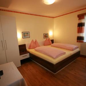 酒店图片: Hotel Stadlwirt, 兰格尔斯道夫