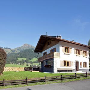ホテル写真: Haus Rauter, Oberndorf in Tirol