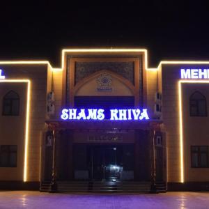 Hotellbilder: Hotel Shams-Khiva, Khiva