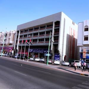 Фотографии отеля: Top Hotel Apartment, Аль-Айн