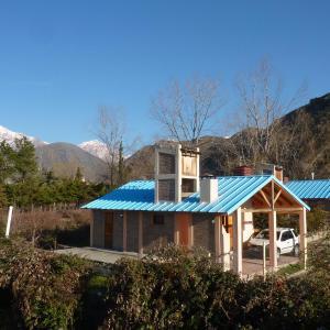 Hotelfoto's: Cabañas Cerro Manantiales, Los Árboles