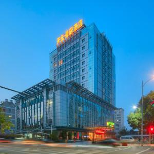 Hotel Pictures: Cixi New Century ManJu Hotel, Cixi
