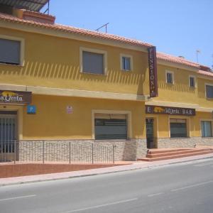 Hotel Pictures: Pensión La Venta, El Puerto de Mazarrón