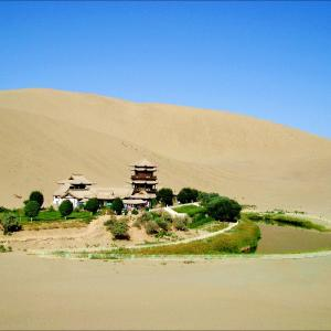 Hotel Pictures: Dunhuang Mo Shang Time Inn, Dunhuang