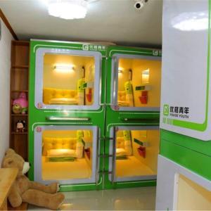 Hotel Pictures: Yoge Youth Capsule Hostel, Yanji