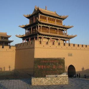 Hotelbilder: Dunhuang Free Man Inn, Guazhou