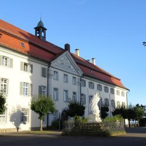 Hotelbilleder: Tagungshaus Schönenberg, Ellwangen